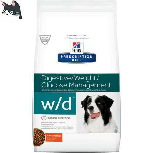 放開那隻貓的腳 Hills 狗 w/ d wd  希爾斯 希爾思 消化/ 體重/ 血糖處方 犬用飼料 10080HG 8671 10366HG 8602