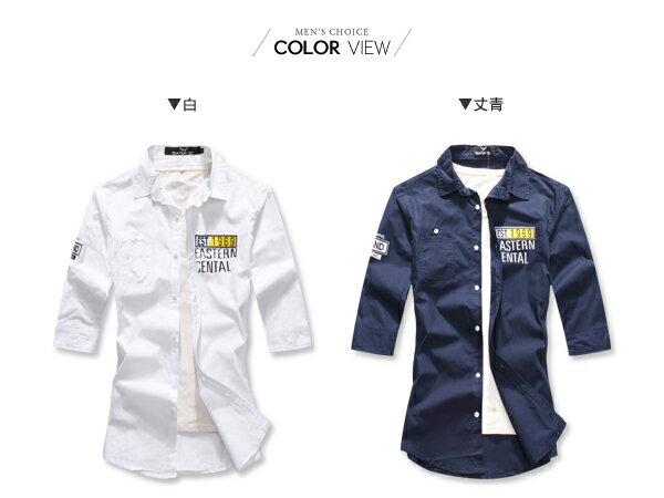 ☆BOY-2☆【OE50221】韓版素面七分袖電繡男裝襯衫 1