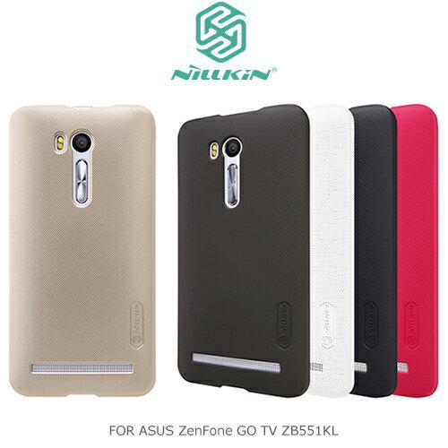 NILLKIN 超級護盾保護殼/ASUS ZenFone GO TV ZB551KL/手機殼/硬殼/背蓋【馬尼行動通訊】