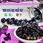 綜合莓果乾150公克【每日優果】飛莎栗 / 藍莓 / 蔓越莓一次滿足 2