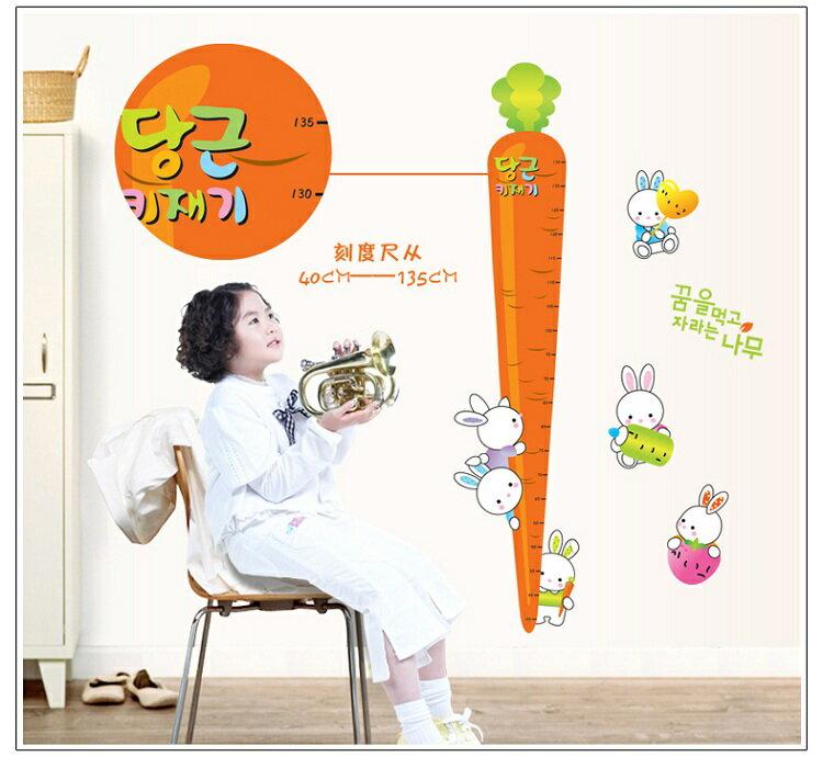第三代胡蘿蔔身高尺壁貼70x50cm