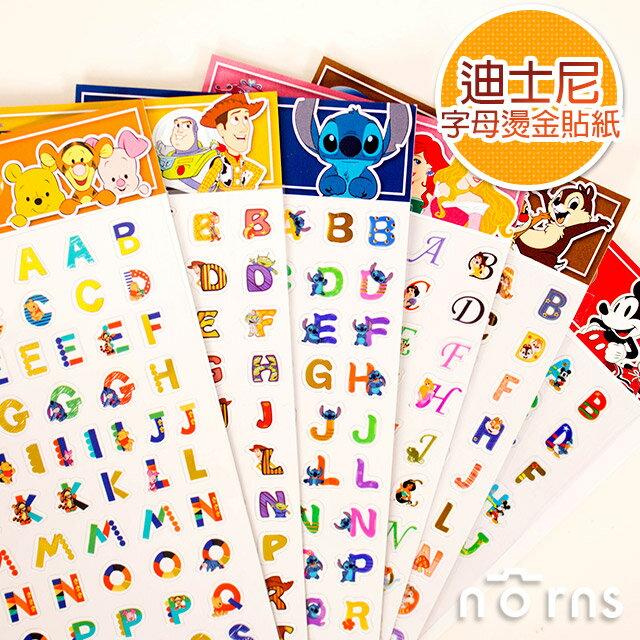 NORNS【迪士尼字母燙金貼紙】英文ABC 維尼奇奇蒂蒂史迪奇米奇米妮玩具總動員