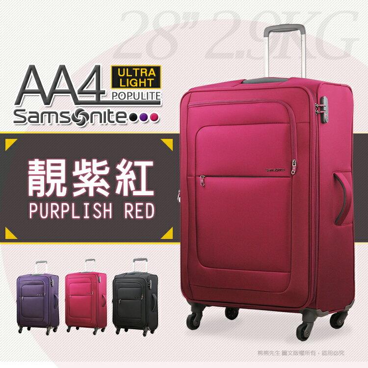<br/><br/>  Samsonite新秀麗 24吋行李箱 旅行箱 布箱 AA4<br/><br/>