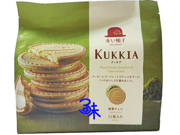 (日本) KUKKIA 紅帽子法蘭酥餅-抹茶口味 1包93.6公克(12入) 特價 150元 【4975186164944】 (高帽子 佶帽 法蘭酥)