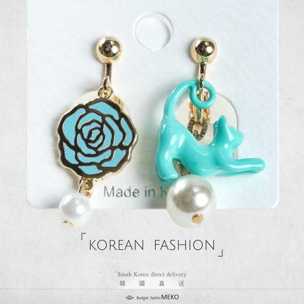 meko美妝生活百貨:喵喵愛玫瑰-藍-夾式耳環