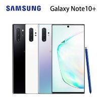 【滿$3000賺10%點數回饋,上限500點】-三星 SAMSUNG Galaxy Note10+ 6.8吋 12G/256G五鏡頭智慧手機-銀/白/黑-銓樂3C-3C特惠商品