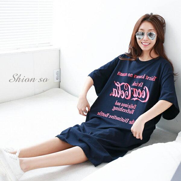 享瘦衣舍中大 ~B1241~美式作風休閒風長裙  洋裝