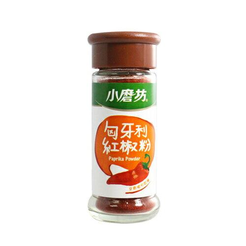 小磨坊匈牙利紅椒粉26g【愛買】
