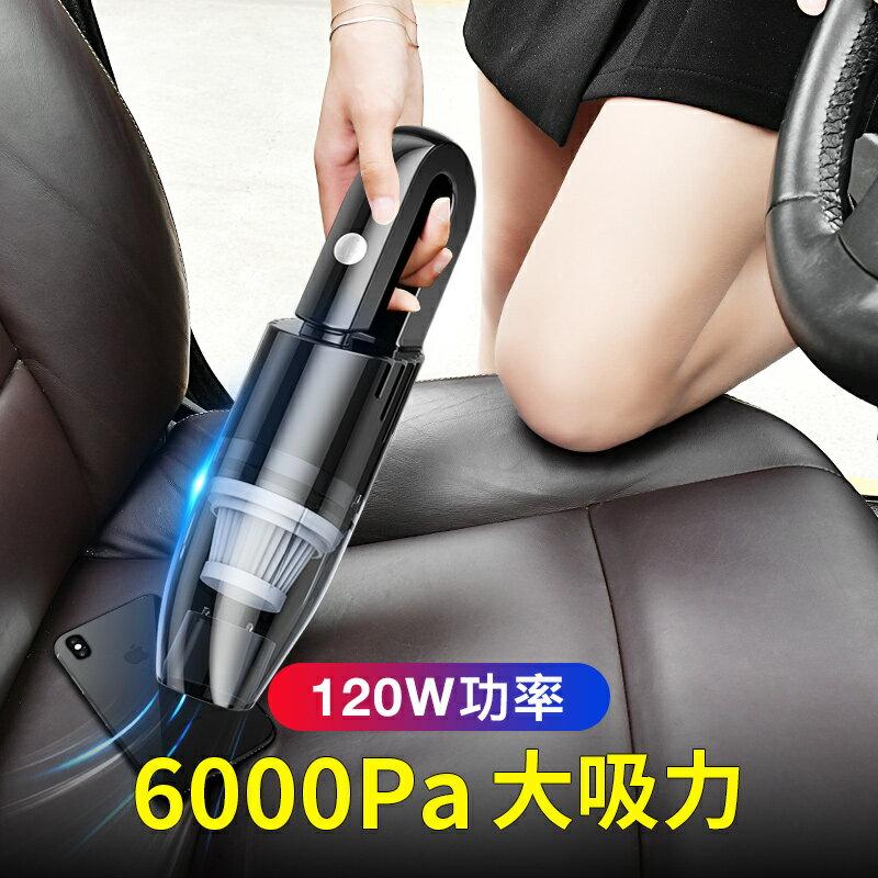 車載吸塵器無線充電汽車家用兩用專用車內強力車用小型迷