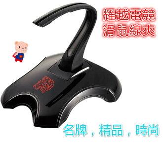 滑鼠線夾 團購價 耀越 鎖護者GALERU 滑鼠線夾 磁性設計鍵盤方便收線不易纏住電腦周邊螢幕滑鼠墊無線滑鼠有線滑鼠