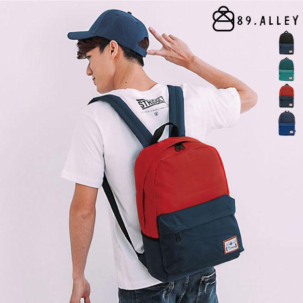 【加賀皮件】89.Alley 撞色系 加厚尼龍 輕量 大容量 配色款 女包 男包 情侶款 後背包 HB89131