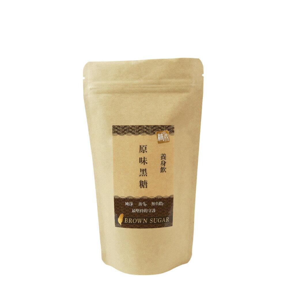【糖鼎養生鋪】原味黑糖茶磚-輕巧包(35克x8顆獨立包裝)