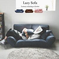 沙發床 和室椅 沙發 優惠券 完美主義