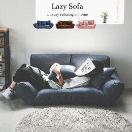 沙發床 和室椅 雙人 沙發 優惠券 完美主義
