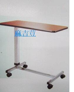 (已組裝)移動式床上餐桌板床旁桌病床餐桌輪.椅美式餐桌附輪高低輕易調整