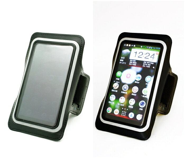 又敗家@5.8吋手機袋運動手機手臂套HTC運動手臂套運動臂套Samsung三星s4運動手機袋5.8吋螢幕手機5.8英吋手機5.8吋LCD螢幕適慢跑步馬拉松路跑音樂