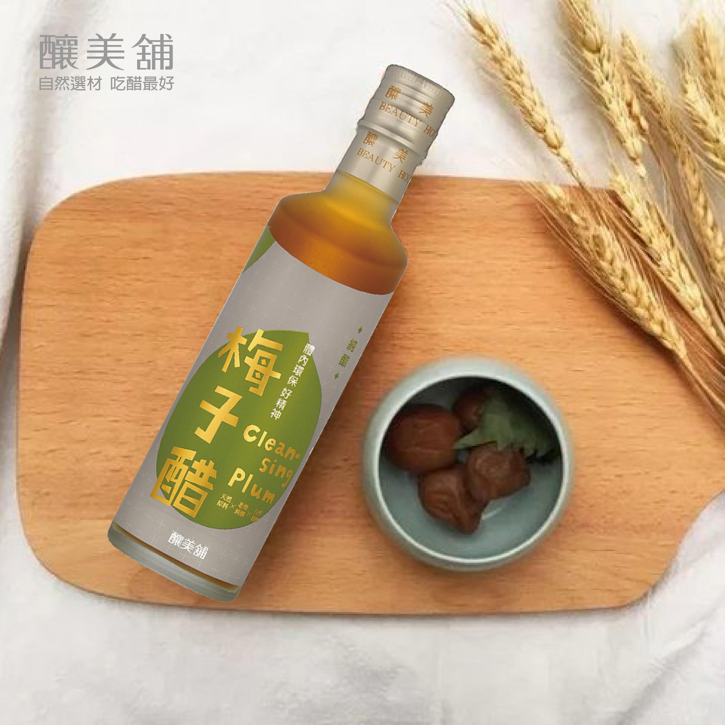 梅子 發酵純醋 (無糖) 250ml~釀美舖商城