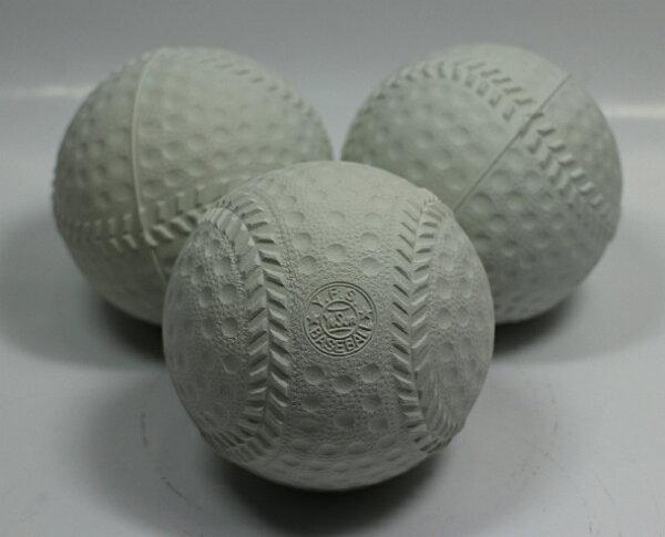 台灣製C型海綿球軟棒球安全棒球軟式棒球練習球3顆[陽光樂活=]