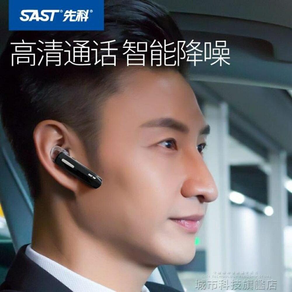 掛耳式耳機 先科X3無線藍芽耳機掛耳男通用型女半入耳式單耳迷你迷小超長待 年貨節預購