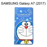 小叮噹週邊商品推薦哆啦A夢皮套 [大臉] SAMSUNG Galaxy A7 (2017) A720F 小叮噹【台灣正版授權】
