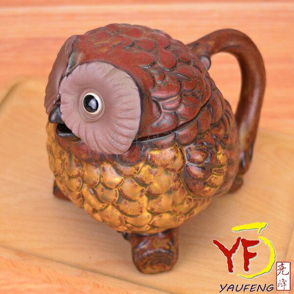★堯峰陶瓷★日本美濃燒 工藝貓頭鷹造型茶壺 下午茶