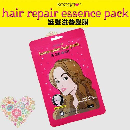 韓國可可星護髮膜