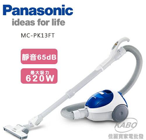 <br/><br/>  【佳麗寶】-(Panasonic國際)吸塵器【MC-PK13FT】<br/><br/>