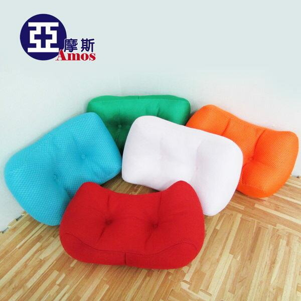 枕頭 靠枕 腰枕 抱枕【PAC010】明亮色超厚實3D舒適靠腰枕/舒壓枕 (顏色隨機出貨) 坐墊 護腰靠墊 Amos