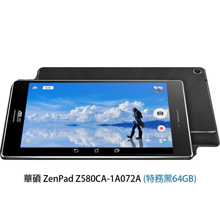 [喬傑數位]華碩 ZenPad Z580CA-1A072A (特務黑64GB)