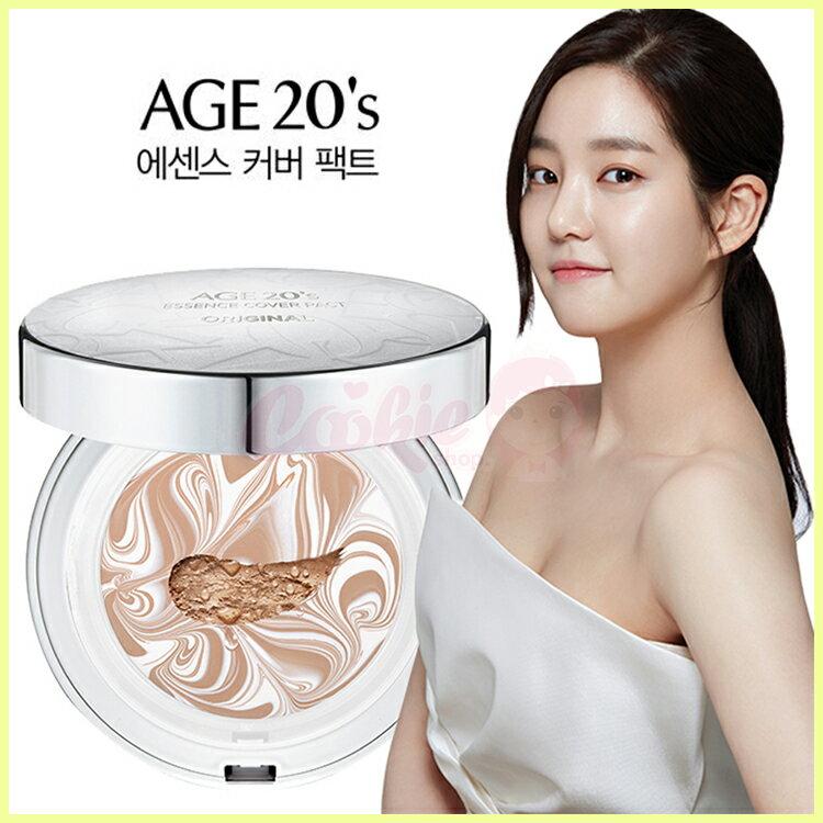 韓國 AGE 20 保濕精華遮瑕安瓶粉餅(12.5g*2)【庫奇小舖】