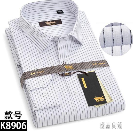 大碼男士長袖襯衫 青年商務正裝中年免燙條紋休閒襯衣薄款爸爸上衣LXY4101~優品良鋪~