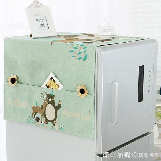 韓式卡通冰箱蓋布單開門冰箱防塵罩田園雙開冰箱巾滾筒洗衣機蓋巾 漾美眉韓衣