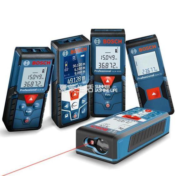 測距儀 博世激光測距儀紅外線高精度測量電子尺量房距離儀器手持工具戶外  出貨YTL