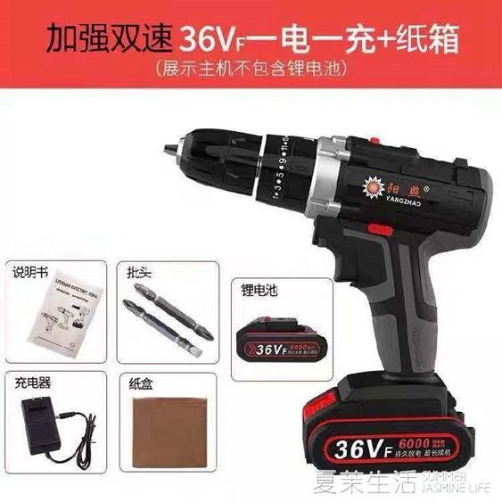 卡瓦尼手鉆充電式沖擊電鉆電動螺絲刀手電轉鉆家用起子小手槍鉆『 出貨』