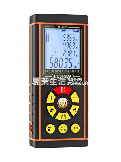 測距儀 激光測距儀高精度紅外線手持距離測量儀量房儀電子尺激光尺  出貨YTL