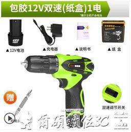手持電鑽卡瓦尼手鉆電動充電式電鉆電動螺絲刀手電轉鉆家用起子小手槍鉆爾碩
