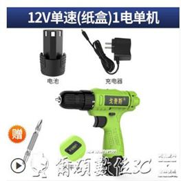 手持電鑽戈麥斯家用充電手電鉆手槍鉆電動螺絲刀充電式多 鋰電沖擊轉鉆爾碩