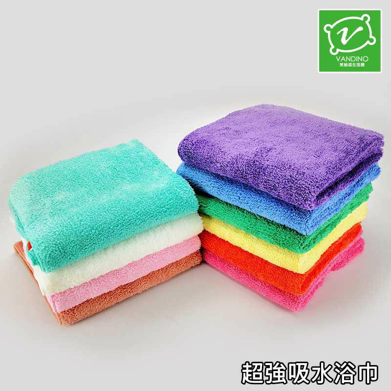 MIT 台灣製造 浴巾 大毛巾[現貨]VANDINO超強吸水浴巾多功能萬用超強吸水大毛巾台灣製造