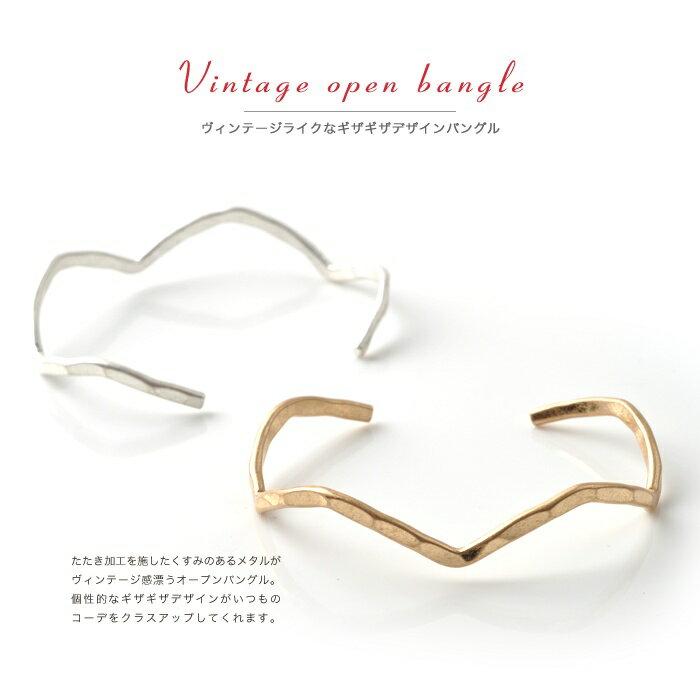 日本CREAM DOT  /  典雅不規格手環  /  qc0330  /  日本必買 日本樂天直送(1098) 1