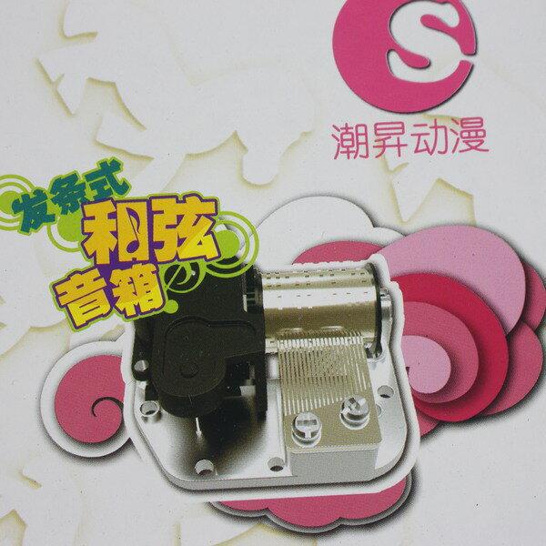 繽紛樂園城堡積木 WL2003 女孩拼裝積木別墅音樂盒(精裝版) / 一盒入 { 促1000 } ~佳 4