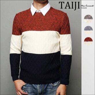 針織毛衣‧混色拼接格紋編織針織毛衣‧三色‧【NQ9901】-TAIJI