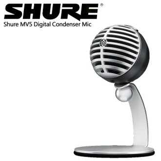【非凡樂器】Shure MOTIV - MV5 錄音麥克風/數位電容式麥克風【現貨】