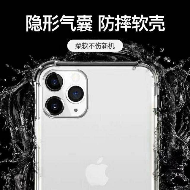 iPhone11 pro防摔殼 Xsmax XR空壓殼 i11 11pro手機殼 XS i11透明殼 Xs保護殼