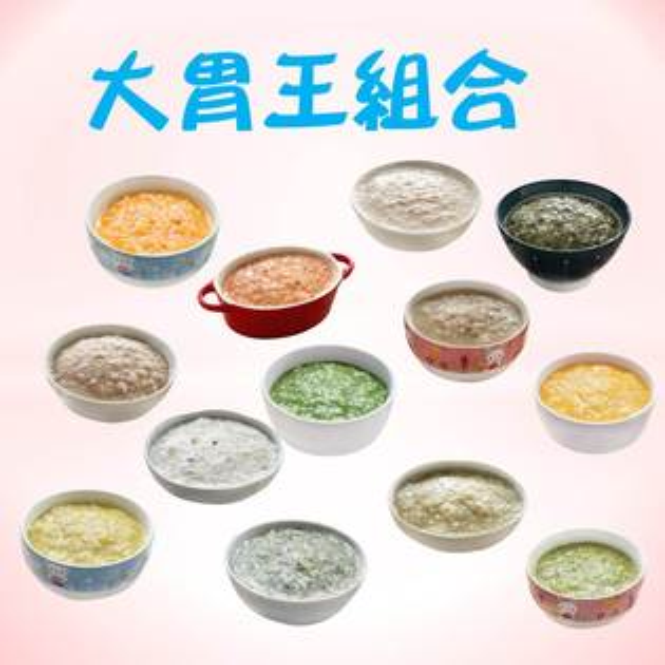 全系列大胃王寶寶粥捷捷寶寶粥(原價:3200-4800)嬰兒幼兒副食品