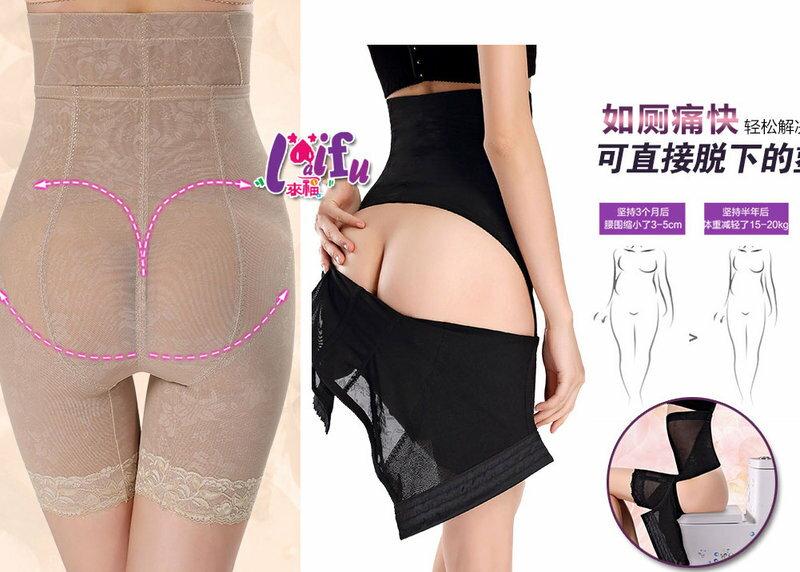 ★草魚妹★F27調整褲收腹提臀排釦設計高腰產後美體褲塑身褲,售價450元