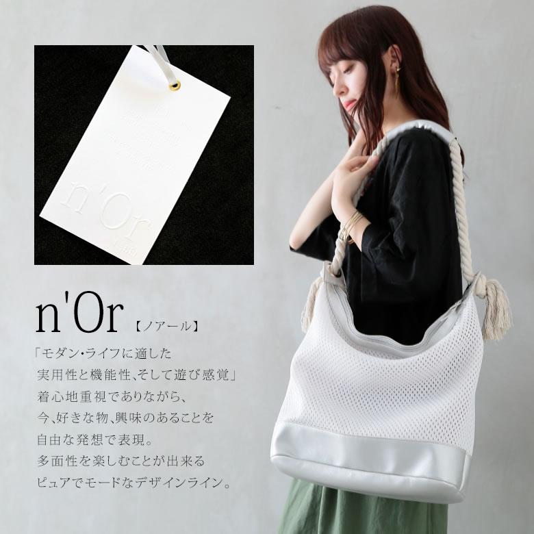 日本osharewalker /  輕盈網眼肩背包 -cj-17325-日本必買 日本樂天直送(4968)滿額免運 7