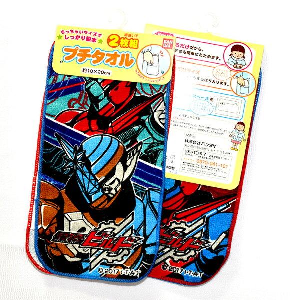 假面騎士BUILD2枚小毛巾小手帕日本帶回BANDAI正版商品100%綿