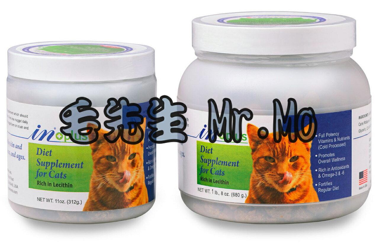 IN-PLUS 贏 卵磷脂 貓用 (小) 11oz