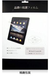 SAMSUNG三星GalaxyTabS4T830T83510.5吋螢幕保護貼靜電吸附光學級素材具修復功能的靜電貼