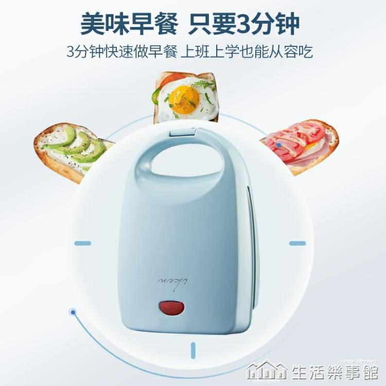 全館免運--iken三明治機家用輕食早餐機三文治華夫餅機電餅鐺吐司面包壓烤機 220v